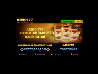 Популярное онлайн казино Азино777