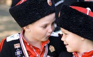В Краснодарском крае могут появиться казачьи детсады