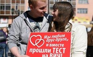 Профилактику борьбы со СПИДом, которую проводят на Кубани, общественники считают бесполезной