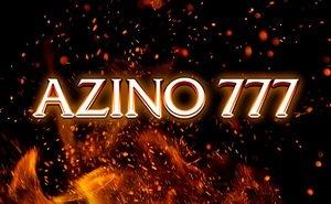 Онлайн казино Азино 777 – сыграй и сорви Джек пот