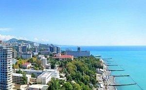 Жители каких городов чаще всего скупают недвижимость в Сочи?