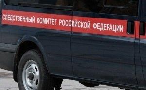 Неизвестный обстрелял в Краснодаре бойцов Росгвардии