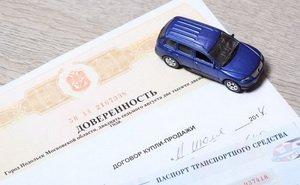 Снятие с учета транспортного средства: варианты, порядок действий, документы