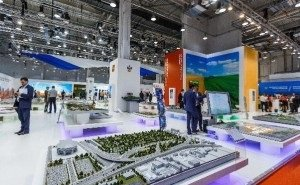В правительстве РФ определились с темой инвестфорума-2019 в Сочи