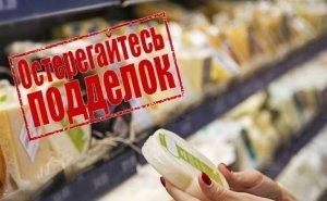Что в Краснодарском крае подделывают чаще всего