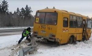 В ДТП со школьным автобусом на Кубани пострадали маленькие дети