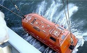 В акватории Чёрного моря обнаружена шлюпка с телом мужчины