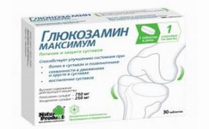 Глюкозамин (Glucosamine): назначение и побочные действия