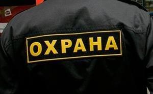 Охранники ТЦ Новороссийска избили двух девочек