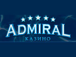 Казино Адмирал – присоединяйтесь к миру азартных игр