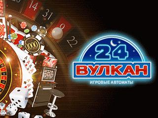 Чем привлекательны в казино Вулкан 24 игровые автоматы