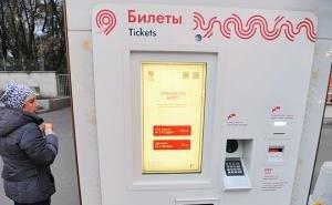 В Краснодаре внедряется система самостоятельной оплаты проезда