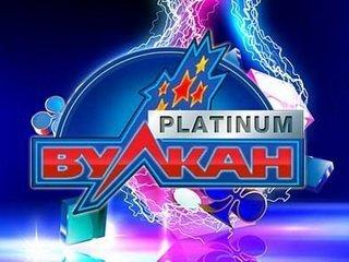 ТОП игровые видеослоты доступны на сайте клуба Casino-Vulkan-Platinum