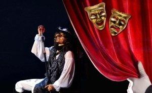 В Сочи открылся форум «Российский театр — XXI век. Новый взгляд»