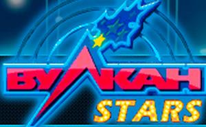Казино Вулкан Старс – лучшее предложение в мире азартных игр