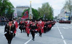 В Краснодаре прошёл парад Кубанского казачьего войска