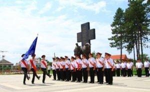 На Кубани торжественно открыли казачий кадетский корпус им. М. Чайки