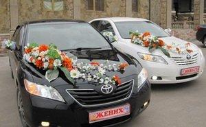 Свадебное авто. Советы будущим молодоженам