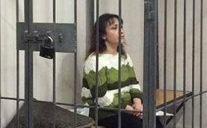 Краевой суд оставил без изменений приговор жене «краснодарского каннибала»