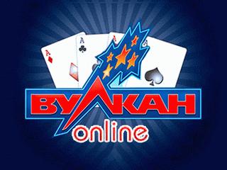 Игровые предложения от казино Вулкан