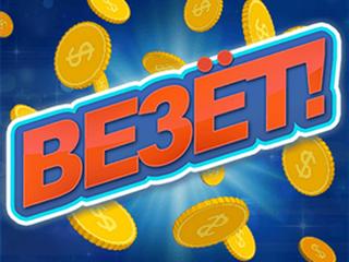 Какие самые топовые казино на деньги?