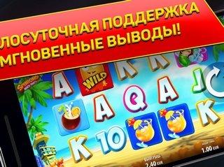 Как в Вулкан игровые автоматы официальный сайт играть?