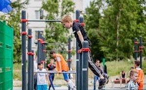 На Кубани закупят спортинвентарь на 47 млн рублей