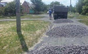 В Новороссийске люди сами разрушили дорогу