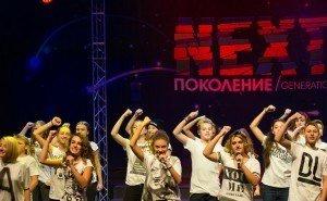 В Сочи проходит Международный детский творческий фестиваль