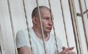 «Осудили совсем невиновных»: «краснодарский каннибал» о решении суда