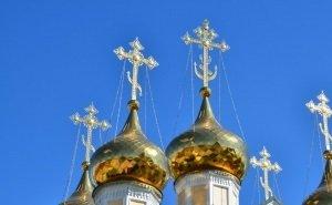 Жители Сочи не хотят повторения судьбы Екатеринбурга