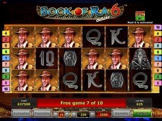 Игровые автоматы в онлайн казино Вулкан Платинум и их особенности