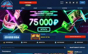 https://vulkanneon-kasino.com/
