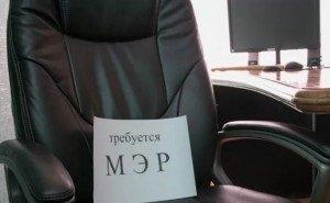 Пойдёт ли Пахомов на следующий срок?