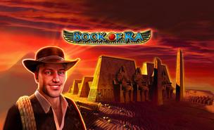 Онлайн слот Книжки (Book of Ra)