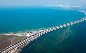 Краснодар и Крымский мост может соединить новая скоростная трасса