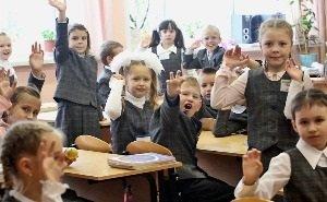 Родители сочинских школьников жалуются на слишком большое количество детей