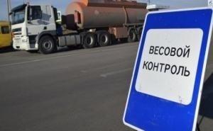 Что мешает развитию грузоперевозок на Кубани?