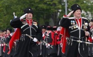 В Краснодарском крае празднуют День кубанского казачества