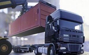 Доставка грузов из Китая без перетарки от RFK Group