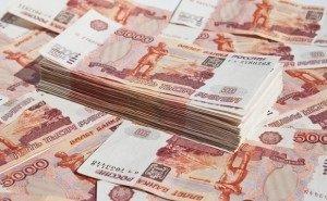 Краснодарский край досрочно погасил 5 млрд рублей кредита