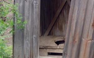 На Кубани пропавшую 9-летнюю девочку нашли в выгребной яме