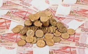 Доходная часть бюджета Краснодара «приросла» 3 млрд рублей