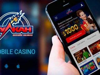 Вулкан казино онлайн – честное и щедрое заведение