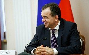 За работу властей Кубань поощрили грантом в 1,5 млрд рублей
