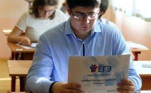 ВКраснодаре учителя впервые будут сдавать госэкзамен