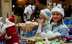 В Краснодаре начинают работать «Рождественские ярмарки»