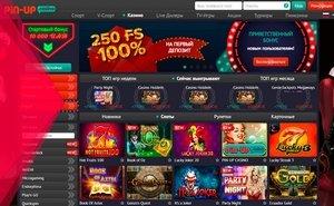 Pinup casino и его плюсы
