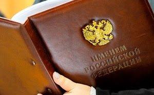 Адвокаты «краснодарских людоедов» готовят жалобы в ВС и в ЕСПЧ