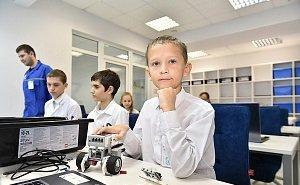 Сельских школьников на Кубани будут обучать в мобильных технопарках
